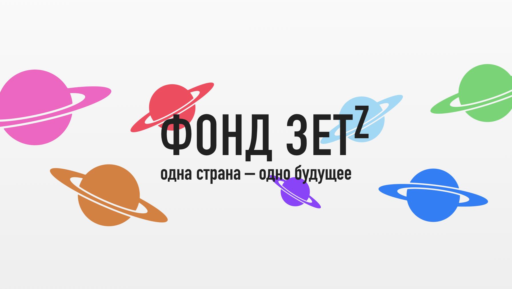 oohd-npoekthoro-pa3bntnr-ttokojiehne-3et