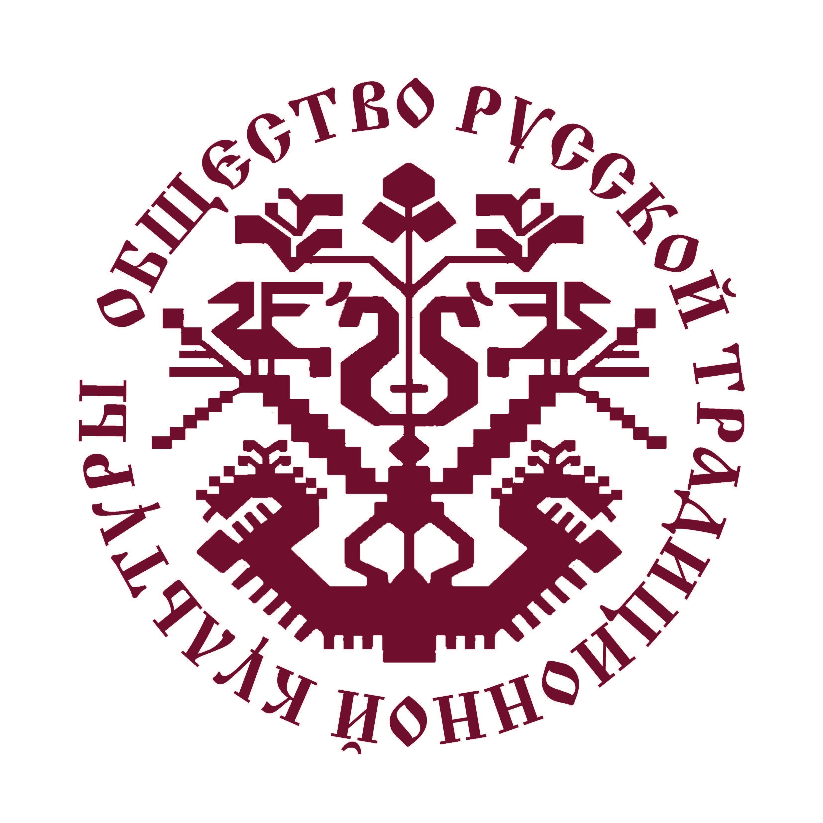 o6wectbo-pycckon-tpadnunohhon-kyjibtypbi